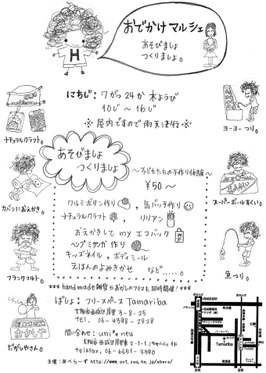 Hito198_2
