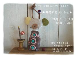 Hito3401