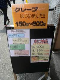 Hito666_2