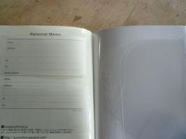 Diary24