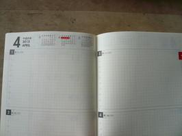 Diary26