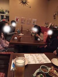 Blog_34