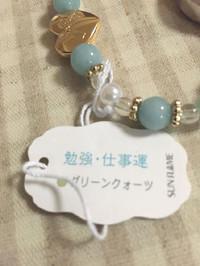 Blog_145