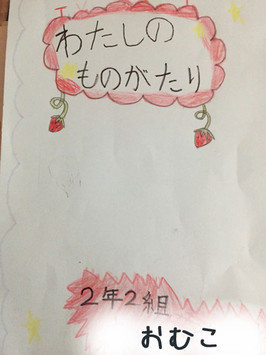 Blog_154