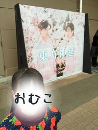 Blog_159_3