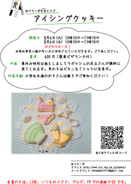 Blog399