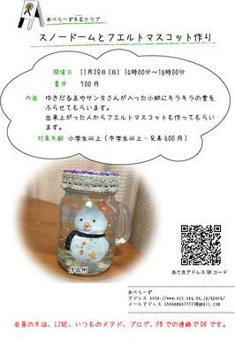 Blog609