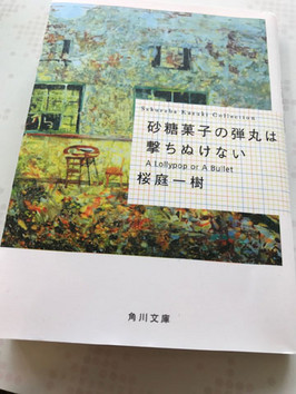 Blog332_2