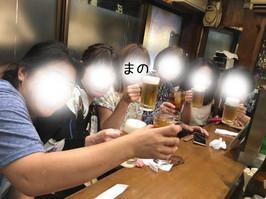 Blog405